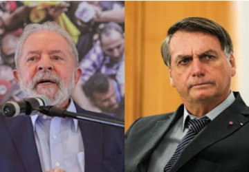Pesquisa CNT/MDA: Lula lidera com 41,3%. Bolsonaro tem 26,6%