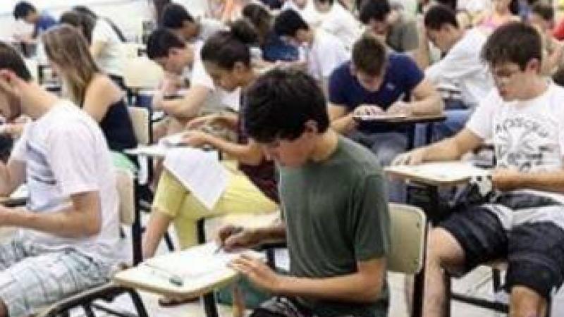 Convocados devem entrar em contato com as respectivas instituições de ensino para se informar sobre os procedimentos de matrícula