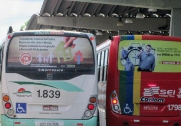 Pela 5ª vez vereadores do Recife adiam votação da dupla função