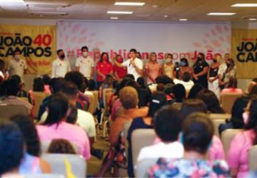 Mulheres Republicanas fazem ato de apoio a João Campos