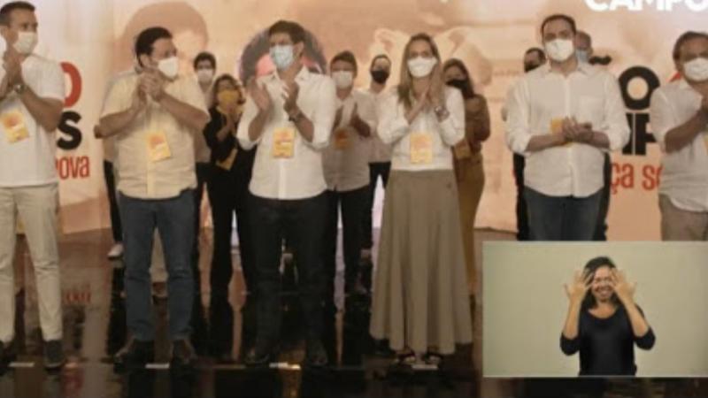 Mesmo o evento tendo sido de forma virtual, um vídeo mostrando aglomeração vem sendo erroneamente atribuído ao  evento  do PSB